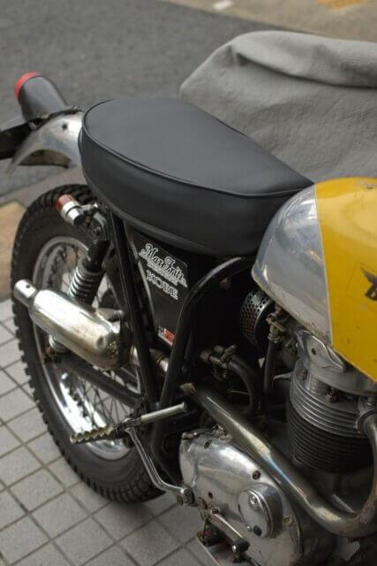 タイガーワークス・オリジナル_BSAB50MXシート